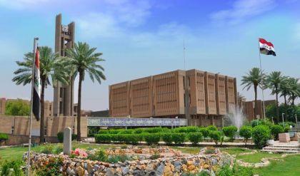 التعليم العالي العراقية تقرر اعتماد نظام التعليم المدمج للعام المقبل