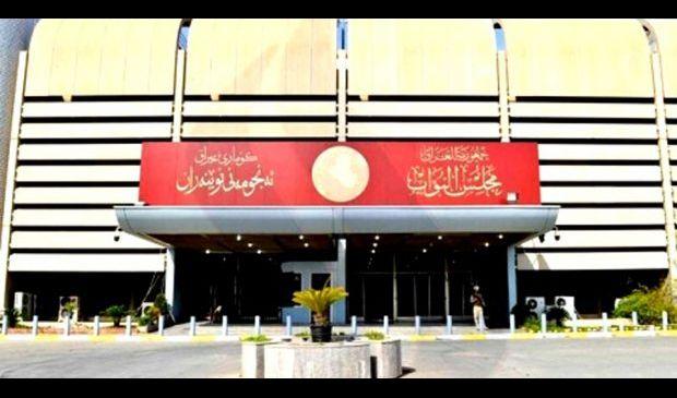 جدول البرلمان غدًا: إقالة العاكوب على رأس الأعمال