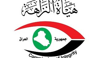 ضبط 12 متهماً بترويج مواد غذائية مغشوشة في الموصل