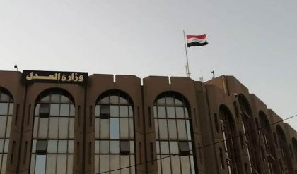 وزارة العدل تعلن الإفراج عن 41 حدثاً في كانون الثاني