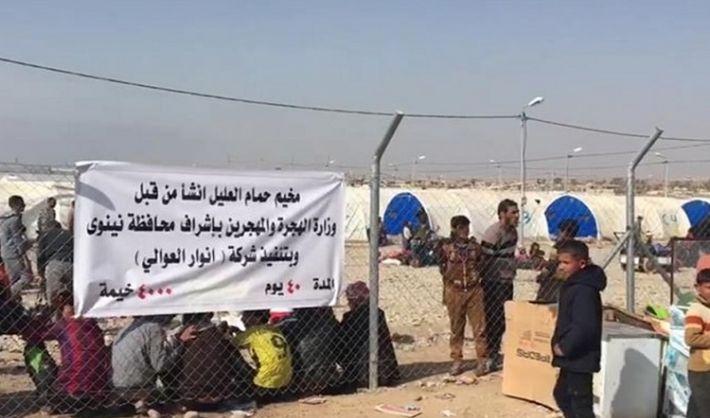 عودة 113 عائلة نازخة من مخيات حمام العليل إلى أيمن الموصل