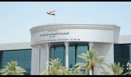 المحكمة الاتحادية ترد الطعون بقرار البرلمان في حل مجالس المجافظات