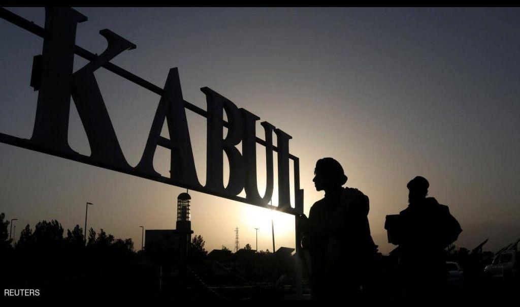 أول طائرة تجارية تهبط في مطار كابل منذ الانسحاب الأميركي