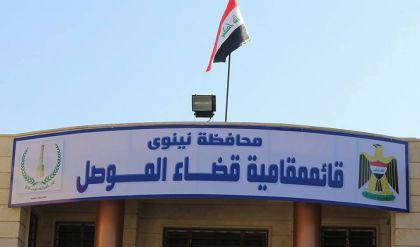 بالوثيقة.. إغلاق محال لبيع الكحول في الموصل