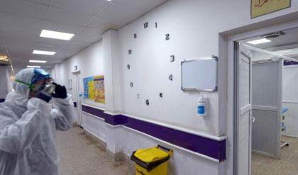 الصحة تسجل 50 إصابة جديدة بكورونا