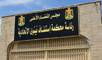 الإعدام شنقا لإرهابي يعمل في محكمة التنظيم