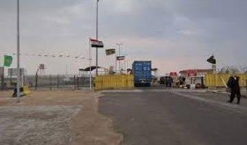 بالوثيقة.. الكمارك تكشف عن إلغاء النقاط الداخلية بين كركوك ونينوى ومناطق اقليم كردستان