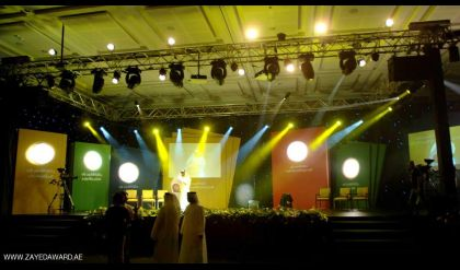 الإعلان عن مرشحين للفوز بجائزة الشيخ زايد للكتاب
