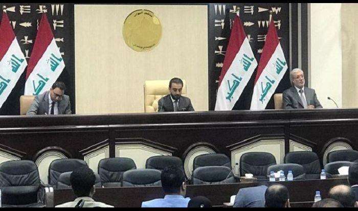 الدائرة الاعلامية في البرلمان تكشف عن سبب تأجيل جلسة اليوم حتى اشعار اخر