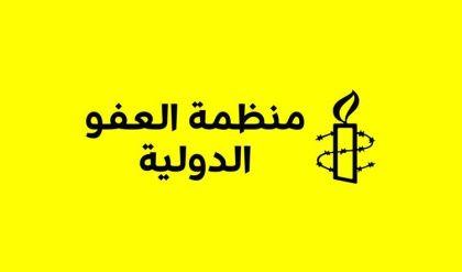 العفو الدولية: لاجئون يتعرضون للتعذيب والاغتصاب والإخفاء بعد عودتهم إلى سوريا