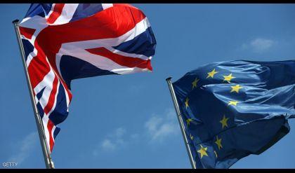 الاتحاد الأوروبي لبريطانيا: ادفعوا ما عليكم قبل الرحيل