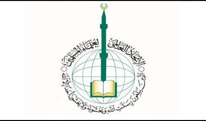 الاتحاد العالمي لعلماء المسلمين: إغلاق المسجد الأقصى حدث إجرامي وخطير