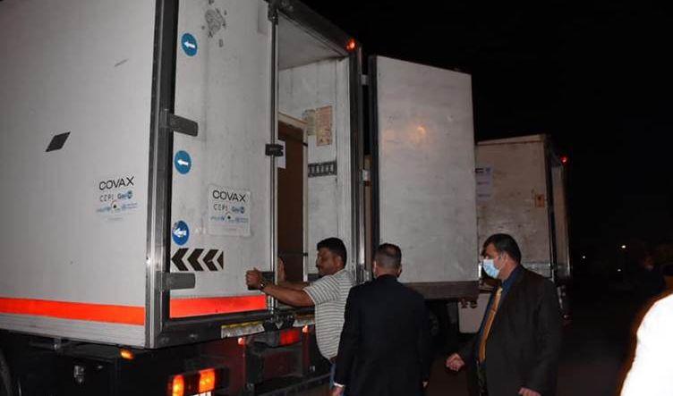 وصول الوجبة الثانية من لقاح سينوفارم الصيني إلى مطار بغداد