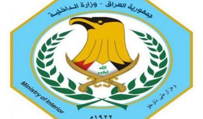 """الداخلية تعلن الأطاحة بـ""""مسؤول التوبات"""" جنوب الموصل"""