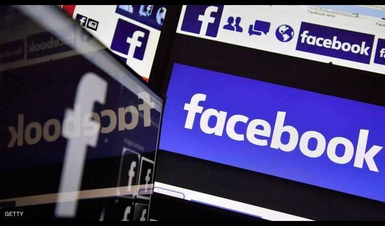 لأول مرة.. فيسبوك تنشر مبادئ الخصوصية