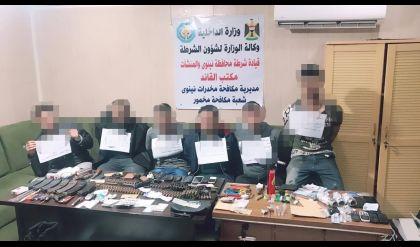 القبض على عصابة تتاجر بالمواد المخدرة في الموصل
