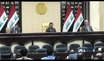من بينها حل مجلس نينوى.. قوانين عديدة على جدول جلسة البرلمان ليوم غد