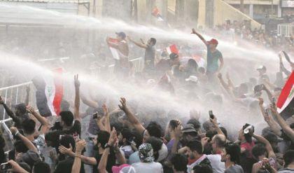 راديو الغد ينشر نص التقرير النهائي للجنة التحقيقية بأحداث التظاهرات