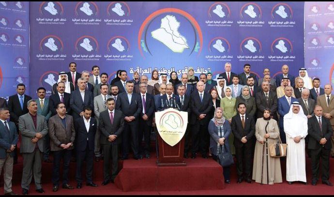 تحالف القوى العراقية يوحد مواقفه لمرحلة ما بعد داعش