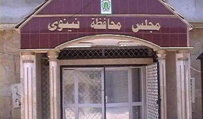 بالوثيقة.. الإعمار والإسكان تطالب بلدية الموصل بالغاء إجراءات تخصيص الاراضي لاعضاء مجلس المحافظة