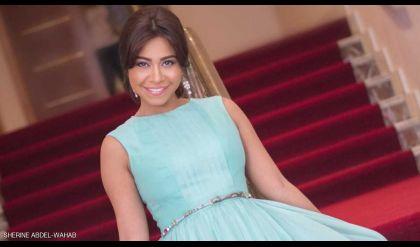 إلغاء حفل شيرين عبد الوهاب في السعودية