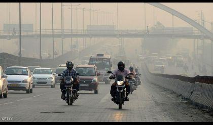 دراسة: تلوث الهواء