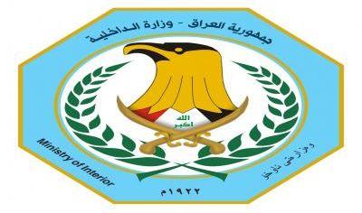 الداخلية : اعتقال خمسة ارهابيين في الموصل