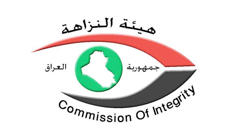 هيئة النزاهة تضبط متلاعبين في محطة تعبئة وقود حكومية بتلكيف شمال الموصل