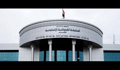 القضاء الاعلى يوجه بتشكيل لجنة للنظر في قضايا النزاهة برئاسة محكمة استئناف نينوى