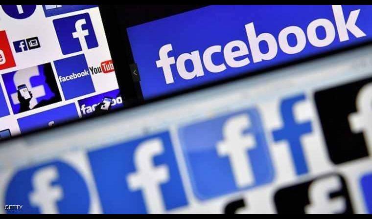 تحذير أوروبي من تكرار فضيحة فيسبوك بعد مايو
