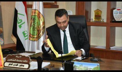 تربية نينوى لراديو الغد: الامانة العامة لمجلس الوزراء هي من اخرت اطلاق الدرجات الوظيفية لمديريتنا