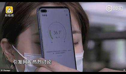 هاتف ذكي يقرأ درجة حرارة الجسم