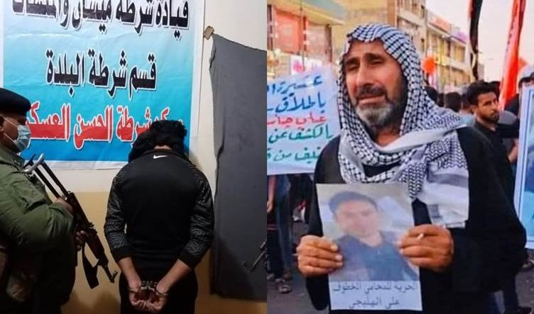 عائلة والد علي جاسب توجه رسالة للكاظمي: شرطة ميسان تحاول تحويل الاغتيال لمشكلة عشائرية