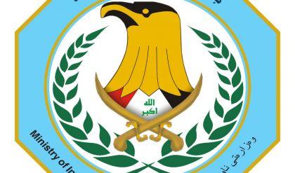 القبض على متهم ينتحل صفة طبيب في أيمن الموصل