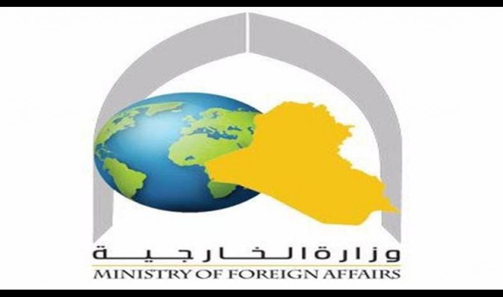 العراق يوقف منح تأشيرات الدخول لسبع دول بسبب كورونا