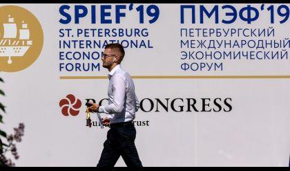 منتدى بطرسبورغ الاقتصادي الدولي 2021.. مشاركة وجها لوجه وباستخدام التقنيات الرقمية الحديثة