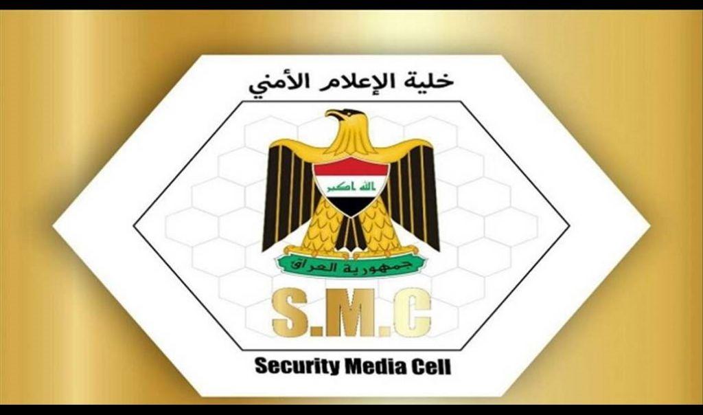 خلية الإعلام الأمني: إرهابيون من داعش الإجرامي تعرضوا على نقطتين أمنيتين في منطقة حقول علاس بصلاح الدين