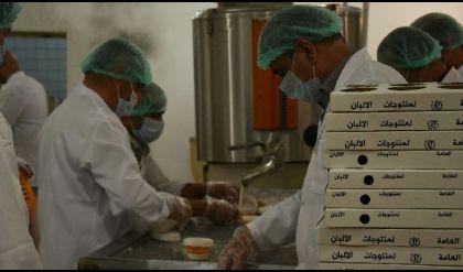 معمل البان الموصل يدعو المواطنين لشراء منتجات المعمل