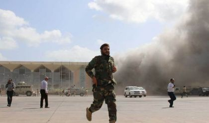 تقرير أممي يتّهم الحوثيين بالوقوف خلف هجوم صاروخي دموي على مطار عدن