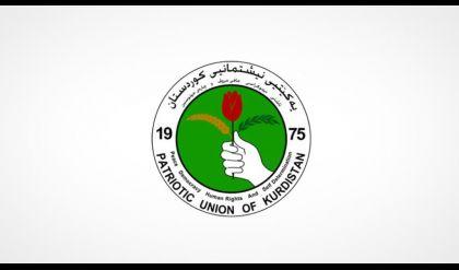 الوطني الكردستاني: متمسكون بوزارة العدل كاستحقاق انتخابي