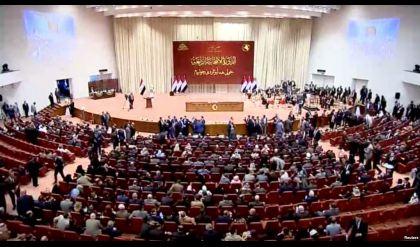 مجلس النواب يؤجل عقد جلسته الى الاربعاء ويؤكد استمرار جلساته لحين اقرار الموازنة