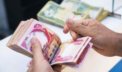 إطلاق قرض الـ15 مليون دينار للموظفين الموطنة رواتبهم