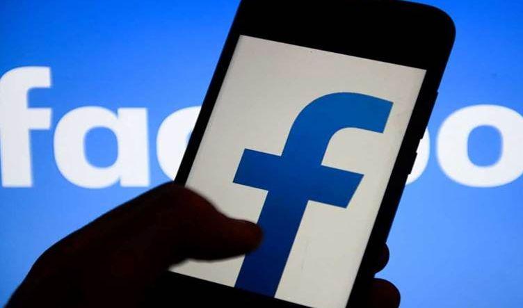 فيسبوك لن يوصي بعد اليوم مستخدميه بالانضمام إلى مجموعات سياسية
