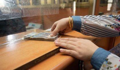 مصرف الرافدين يعتمد السعر الجديد لصرف الدولار