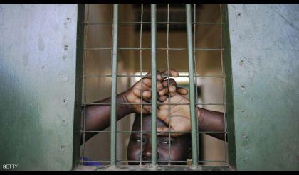 السودان.. الإفراج عن مئات السجناء تخليدا لذكرى مانديلا