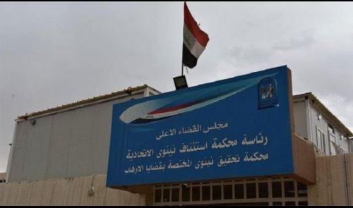 الإعدام لمدان من داعش شارك بإبادة ايزيديين في الموصل