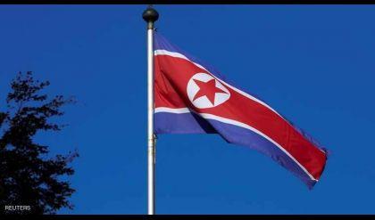كوريا الشمالية تتوعد أميركا بعد استفزاز سياسي خطير