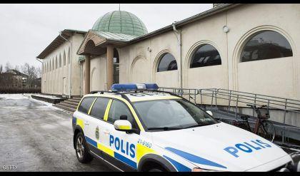 الشرطة تحقق بحريق في مسجد بالسويد