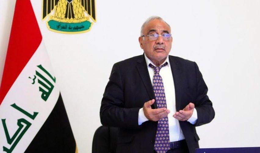 عبد المهدي يحذر العراقيين من هذه الأيام ويصفها بـ الصعبة