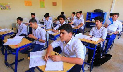 التربية العراقية تمنح 10 درجات للطلبة